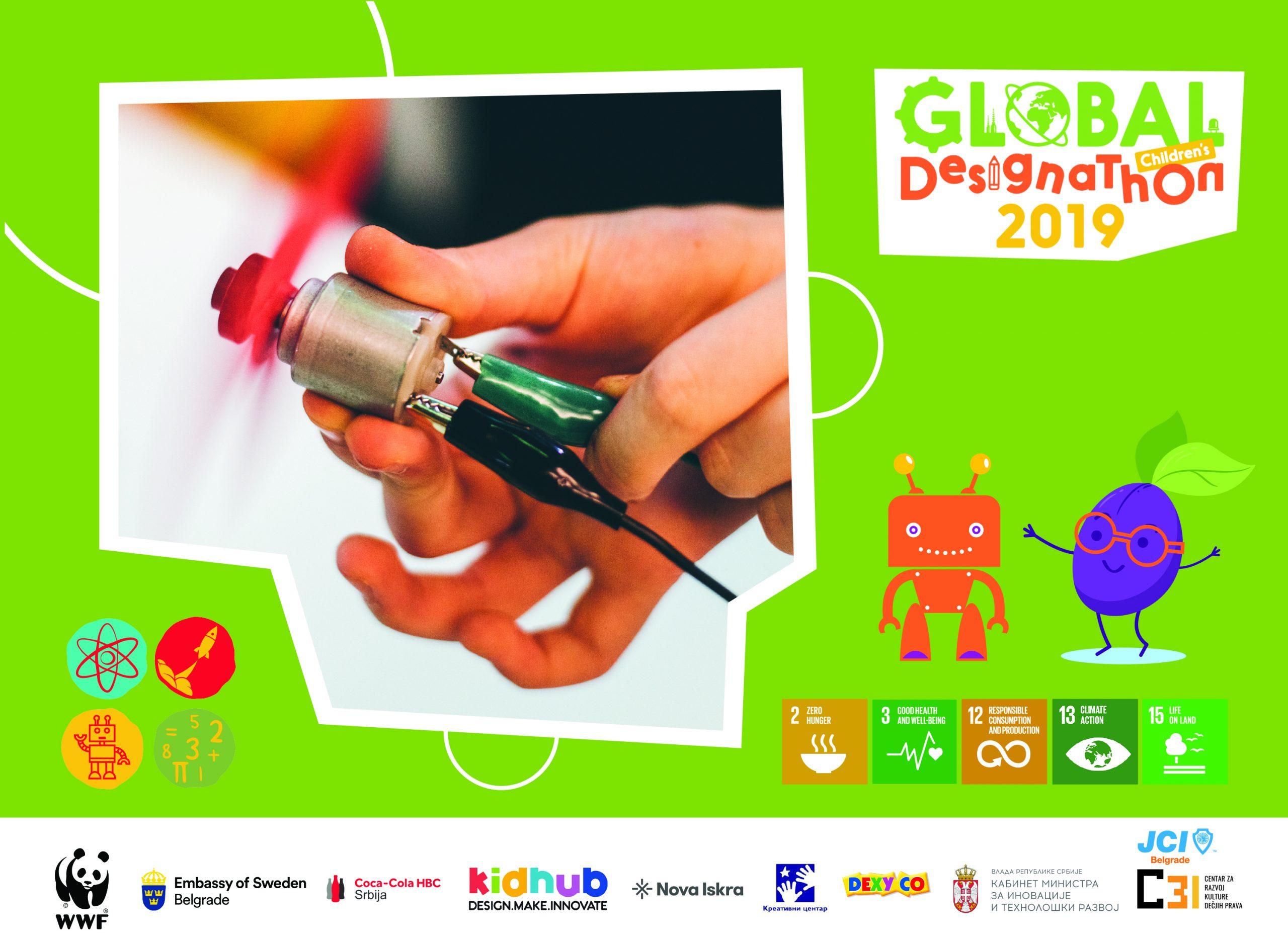 JCI Beograd i ove godine podržava Dizajnaton – Globalni dečiji dizajn maraton u organizaciji KidHub